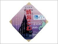 たこおこわ(619円)