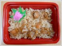 ホタテ飯(450円)